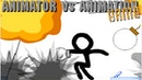 Animator vs Animation Game